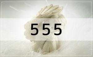 エンジェルナンバー555の意味とメッセージ!恋愛・復縁・金運……天使が伝えたいこと