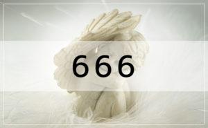 エンジェルナンバー666の意味とメッセージ!恋愛・復縁・金運……天使が伝えたいこと