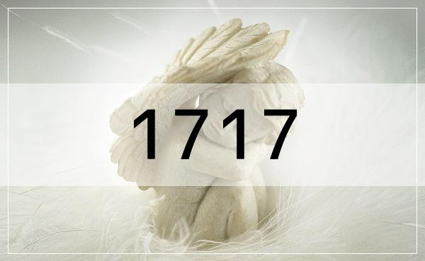 エンジェルナンバー1717の意味とメッセージ!恋愛成就・復縁・片思い……天使が伝えたいこと