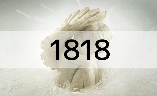 エンジェルナンバー1818の意味とメッセージ!恋愛・復縁・片思い……天使が伝えたいこと