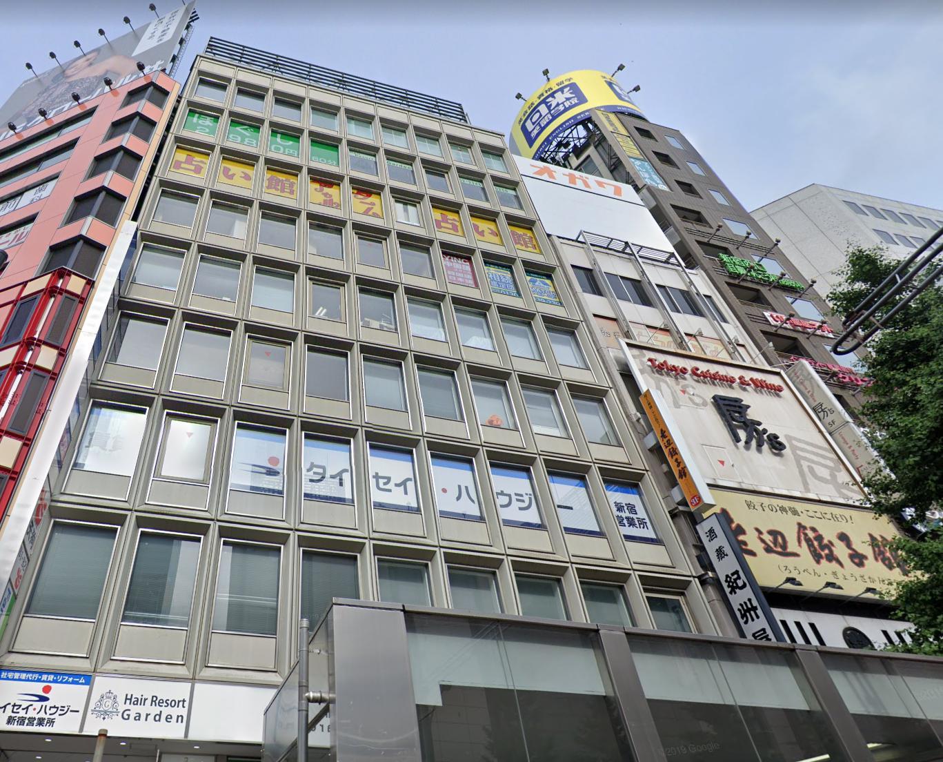 新宿占い館「アゥルターム」