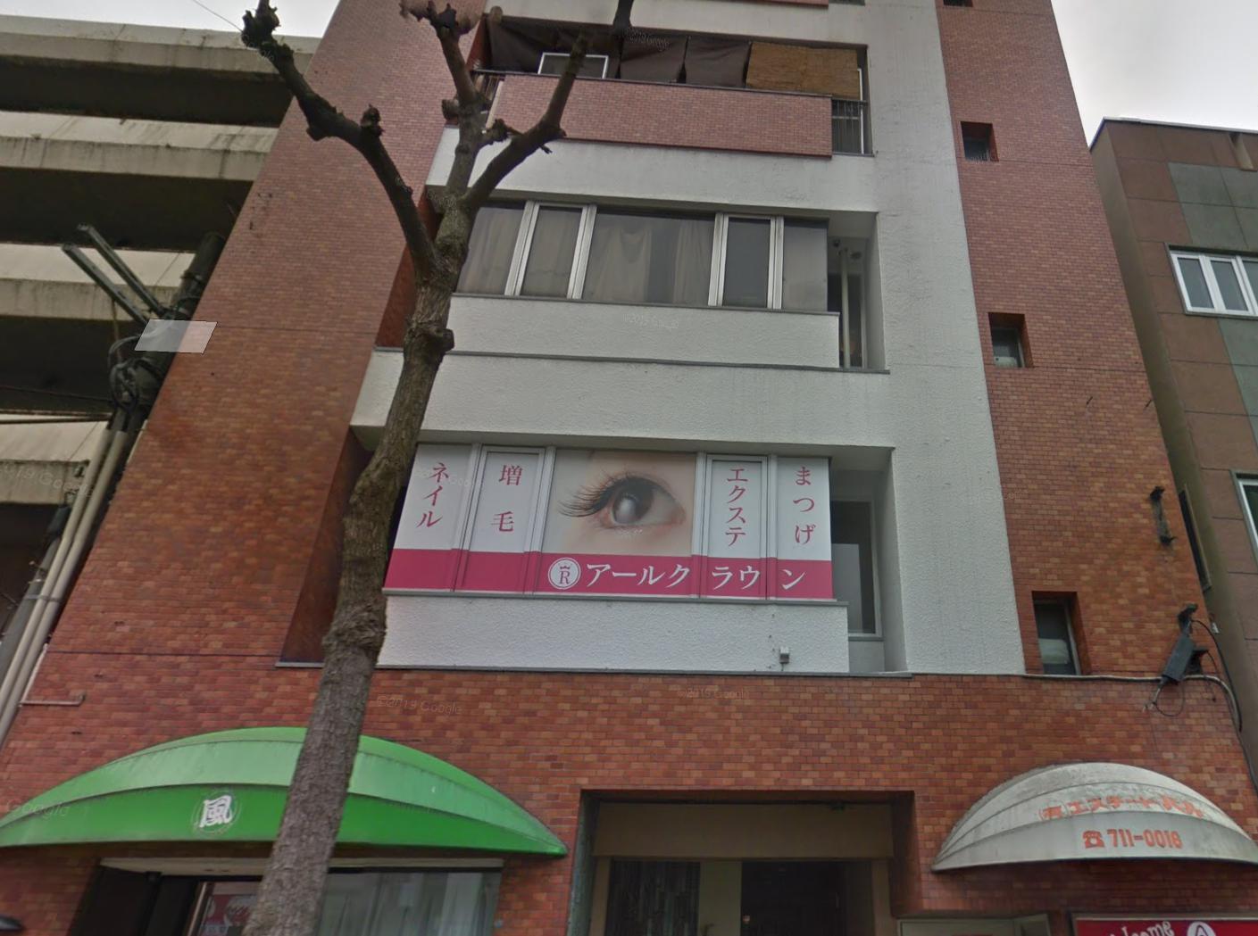 福岡の占い当たるブログ「宝琉館 六本松本館」