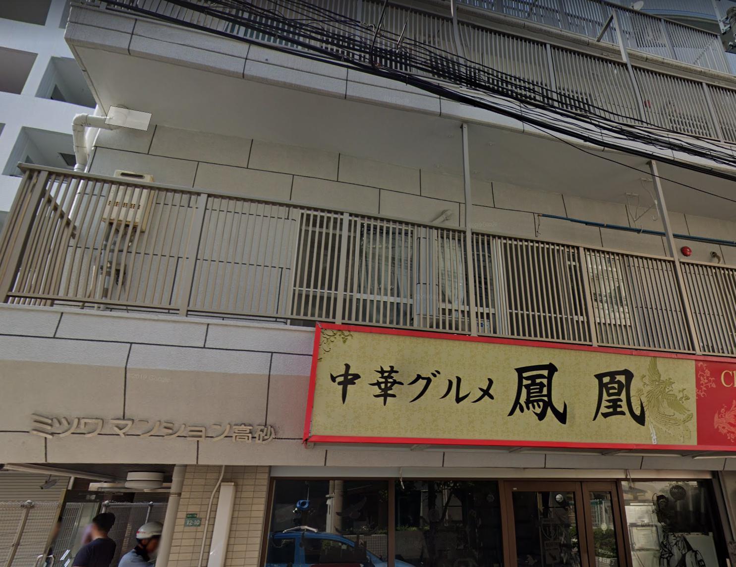 福岡の占い当たる天神の母「野田エツ子先生」