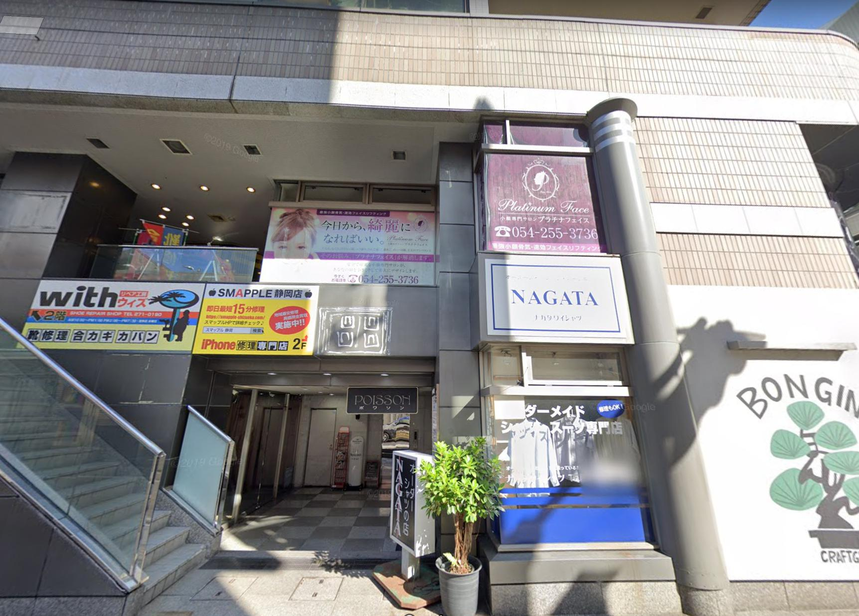 静岡「占いの部屋カノン」