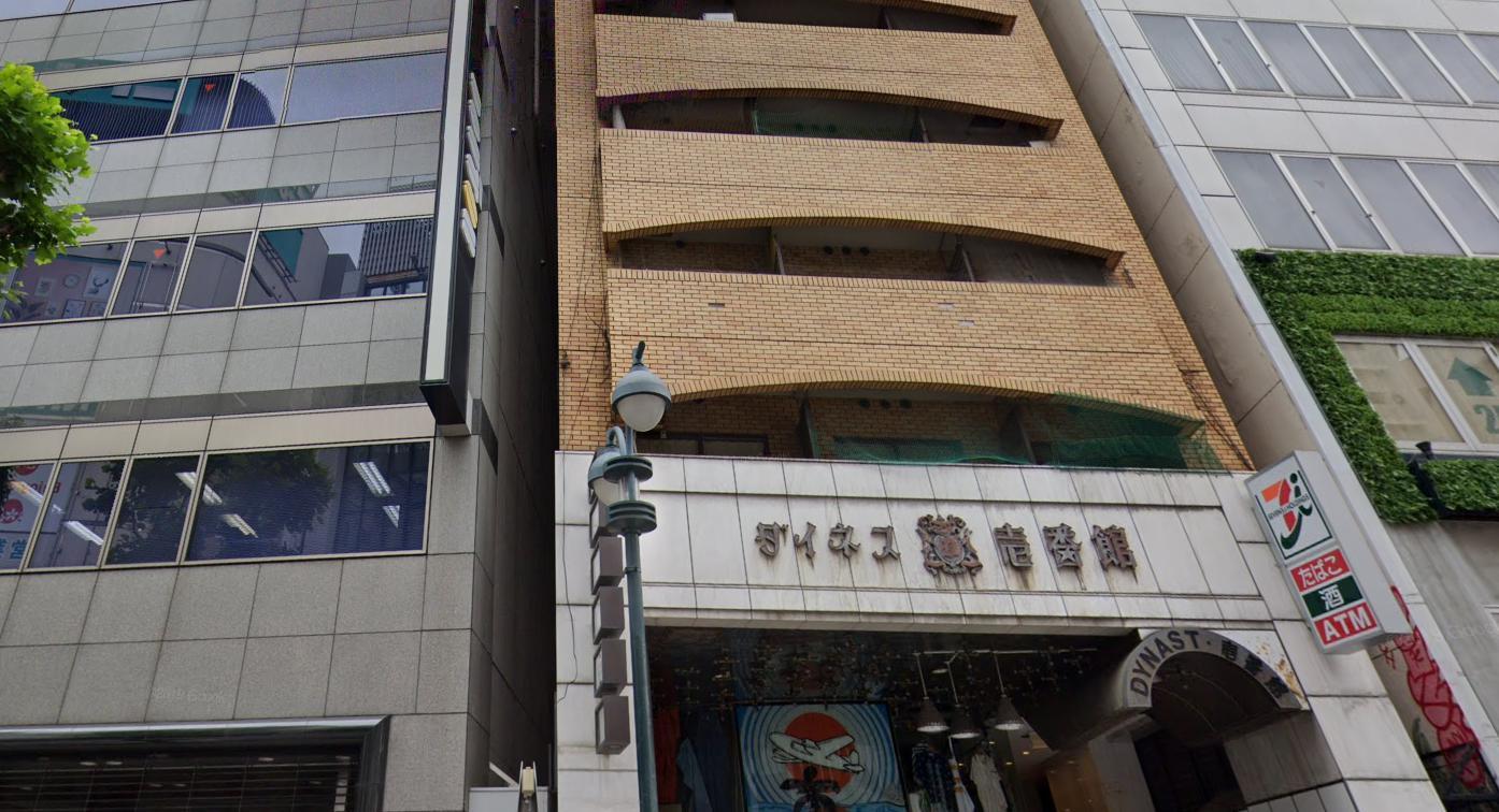 東京占い 当たる安い「ビーカフェ」