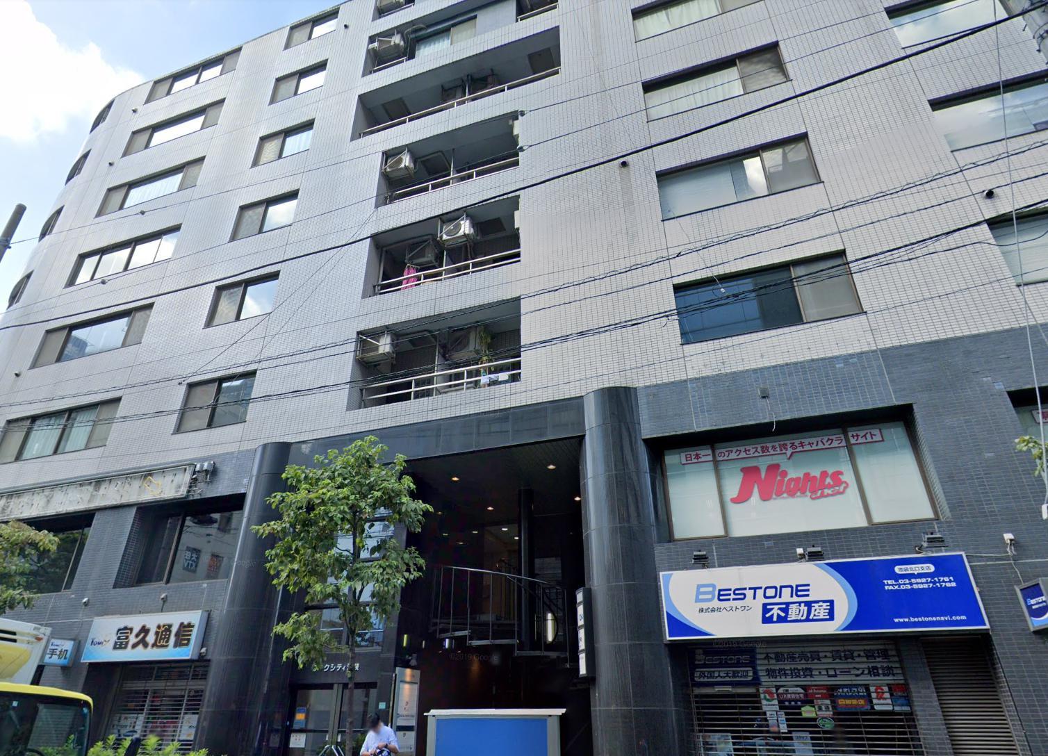 東京占い 当たる池袋「占い空間ウエストウィッチ」