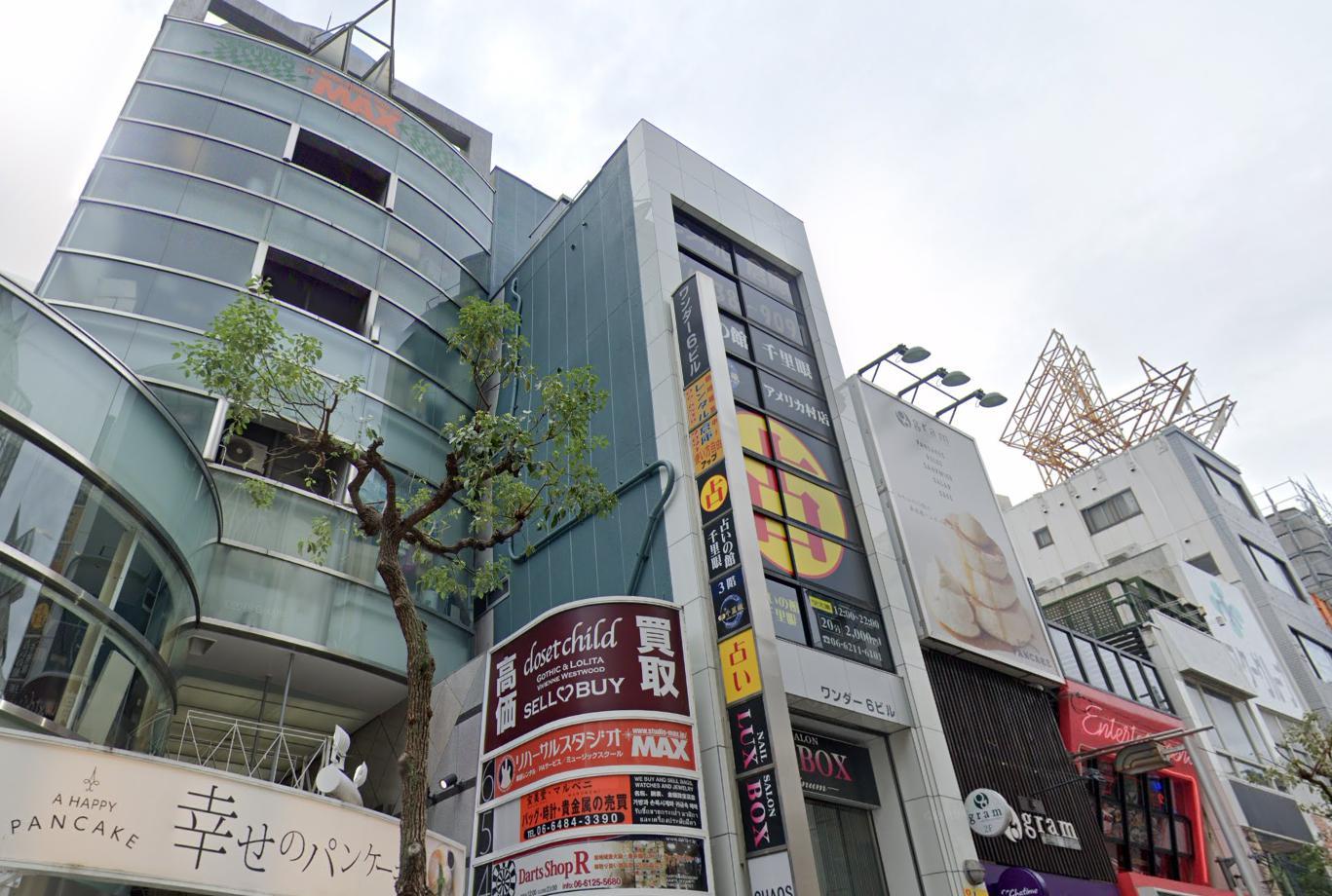 大阪「占いの館 千里眼 アメリカ村店」