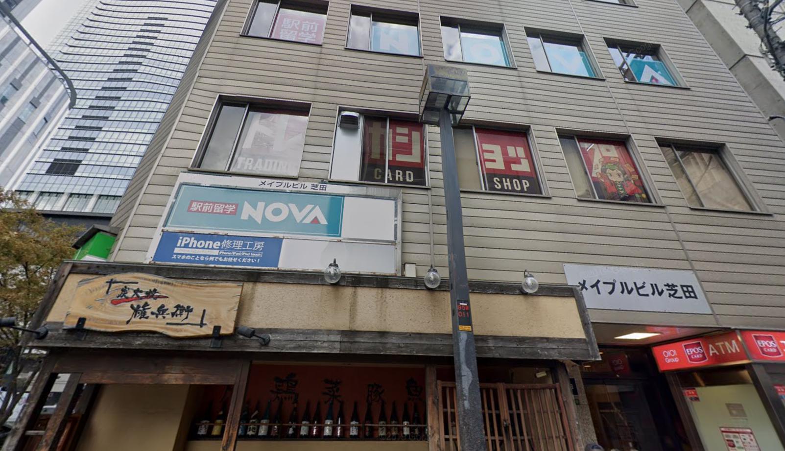 大阪の占い 梅田「占いの館ルーナ」