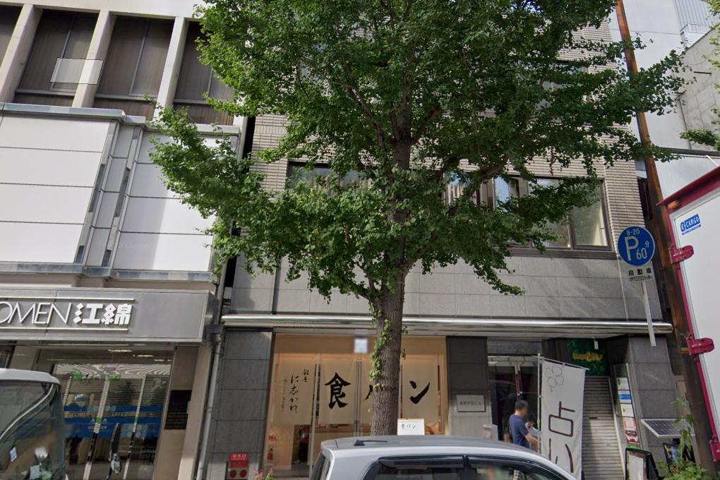 大阪の占い師タミ