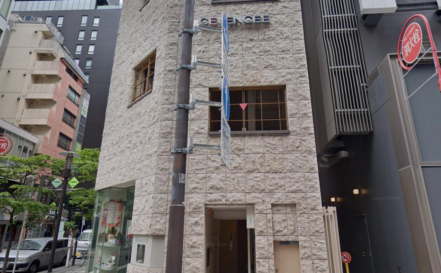 東京占い 当たる恋愛「銀座エルアモール」
