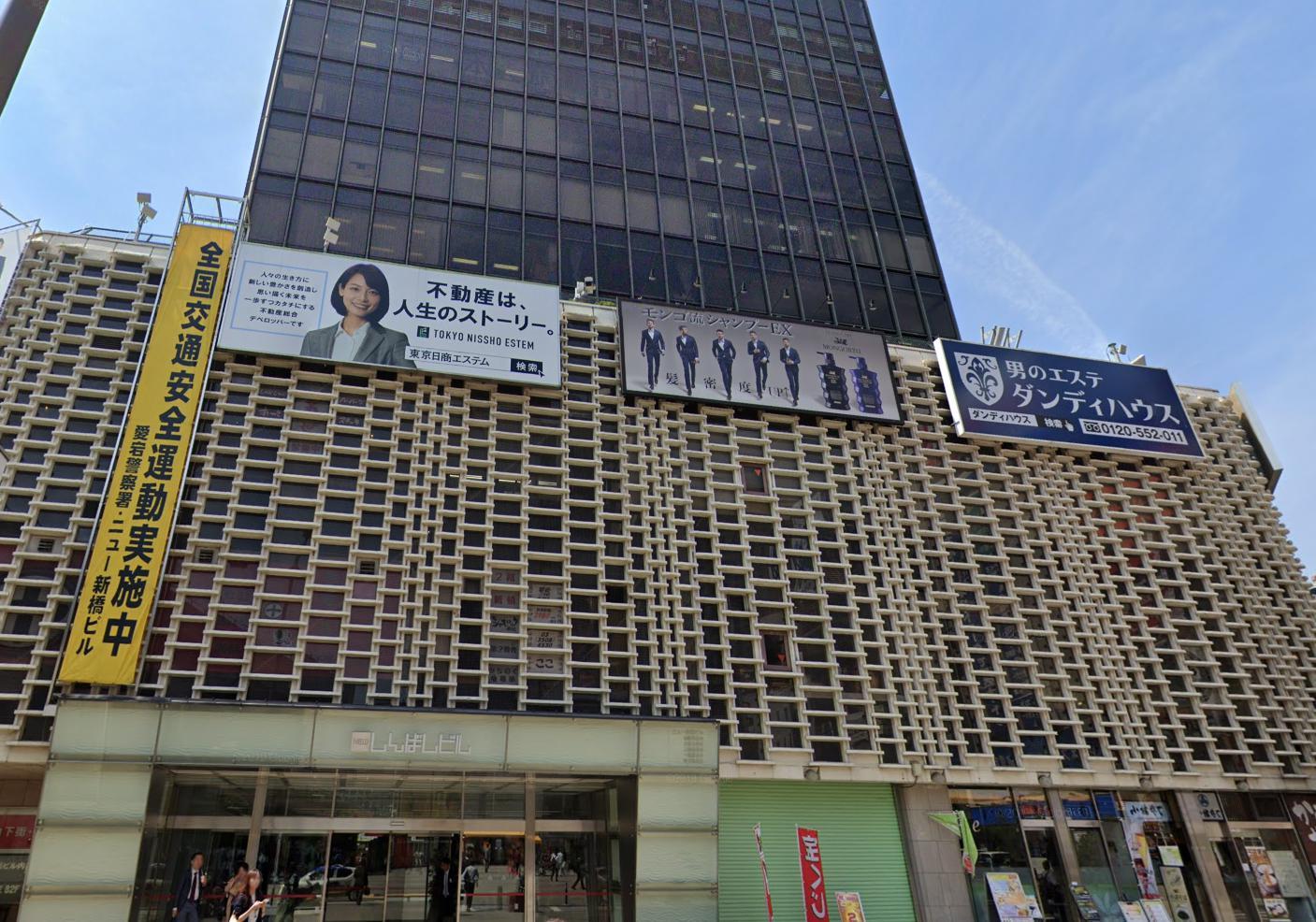 新橋 ニュー新橋ビルの占い「SENTO占都」