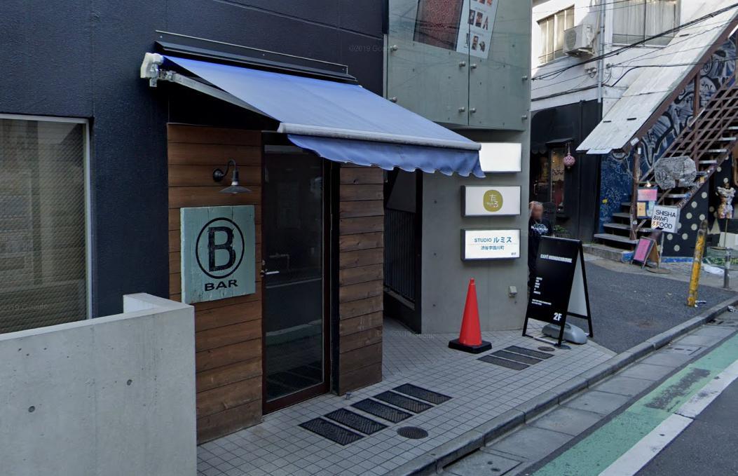 渋谷の占いゲイバー BAR B(バービー)