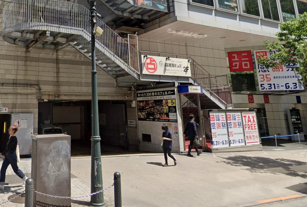 渋谷の占い 手相「サラ・ラピス先生」