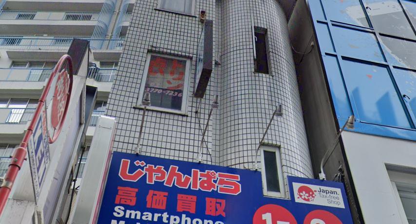 渋谷の占い フォーチュンカフェトリン(Fortune cafe TRINE)