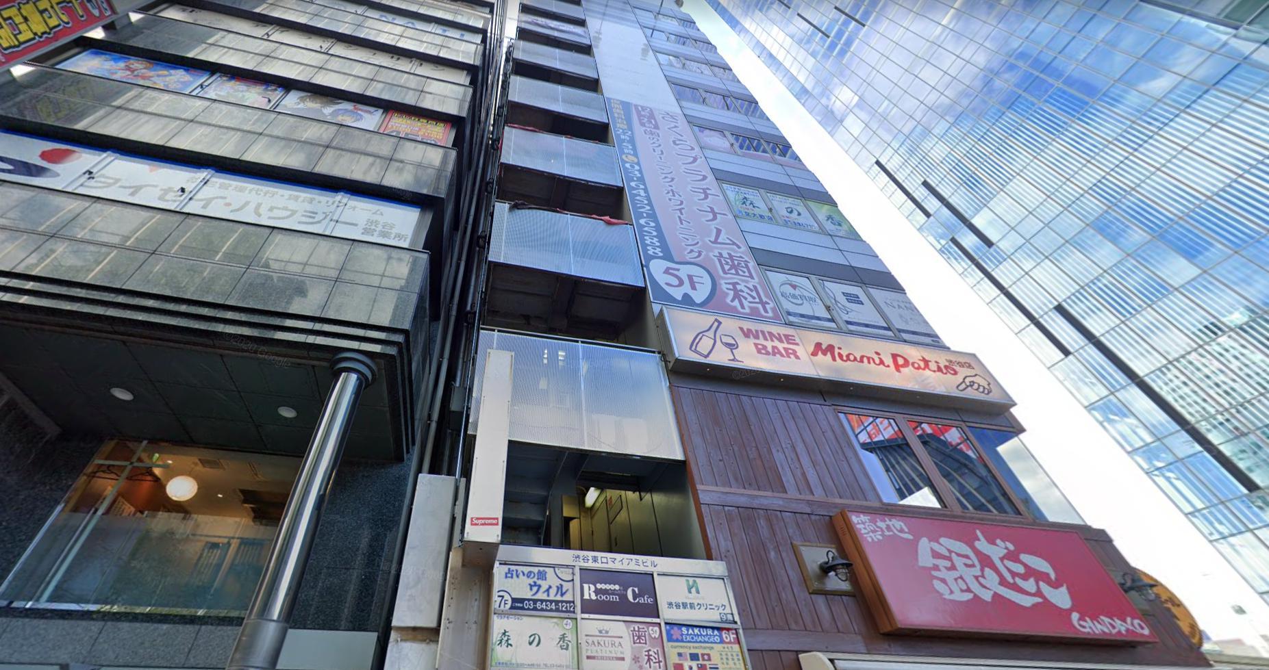 東京の「占いの館ウィル 東京渋谷店」