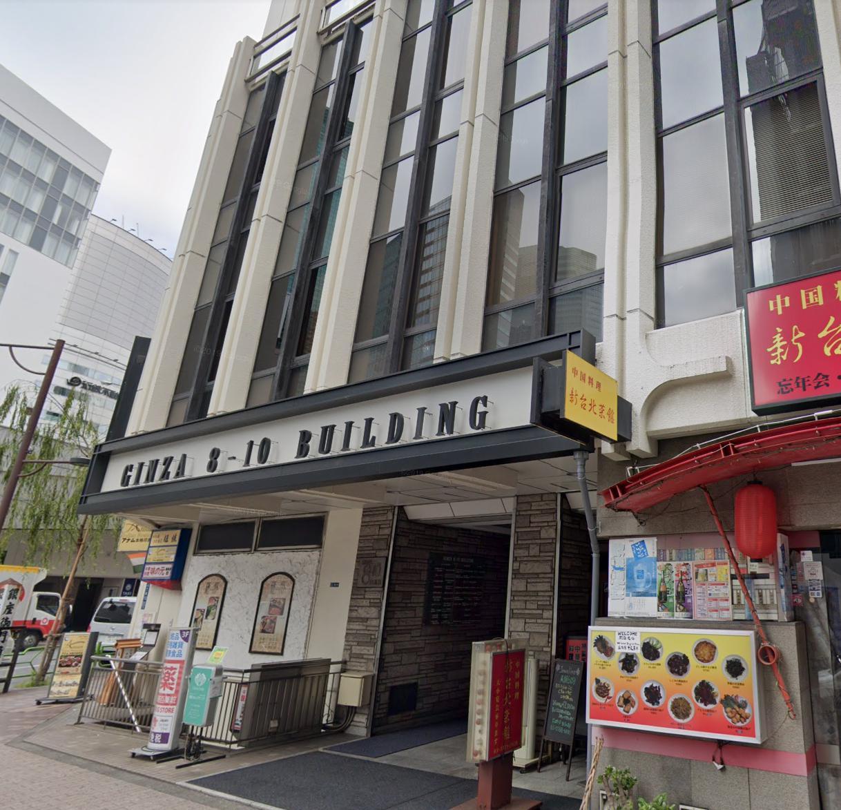 東京占い 当たる手相「銀座の母 横田淑恵先生」