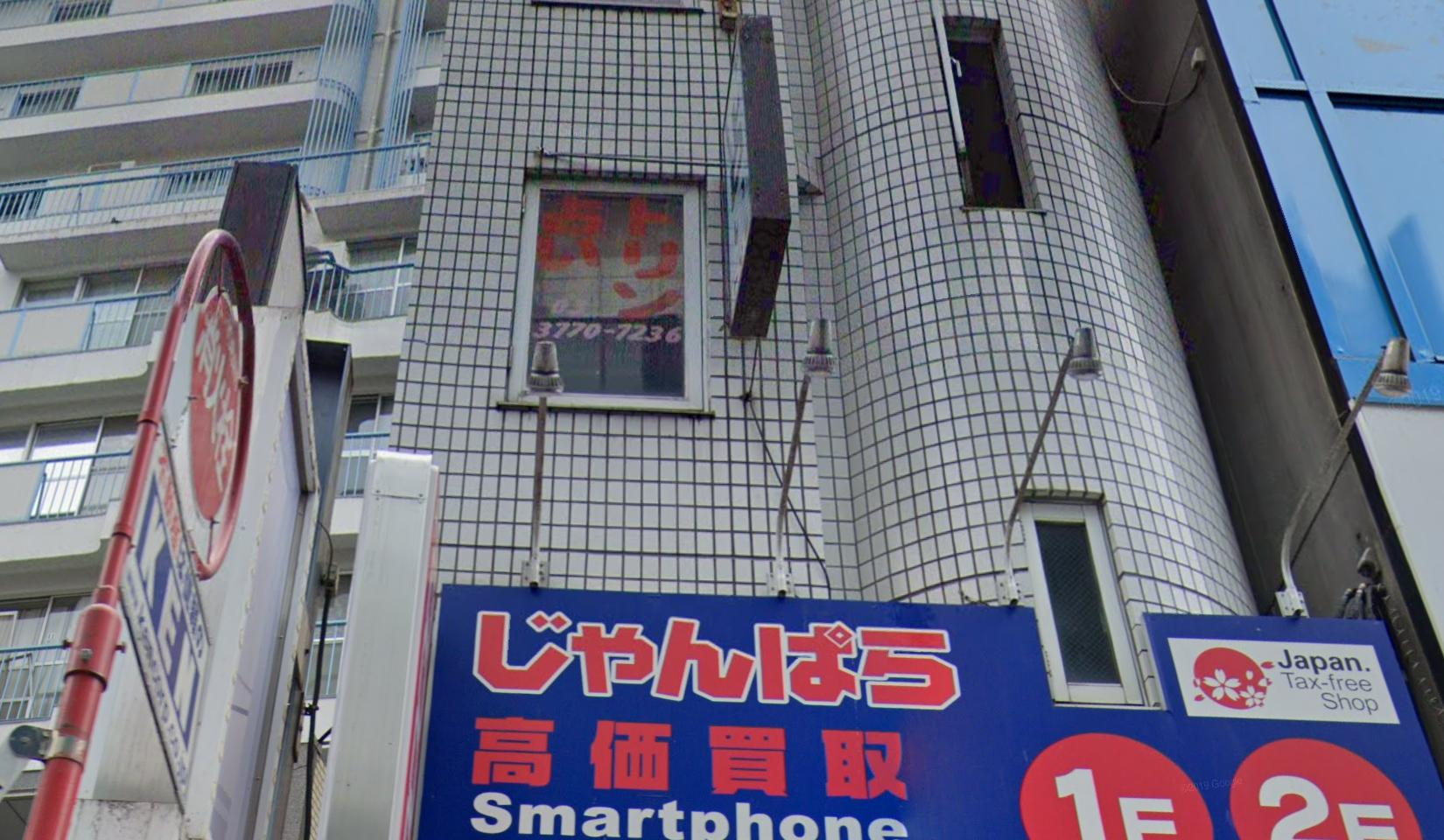 東京占い 当たる予約なし「フォーチュンカフェ トリン」