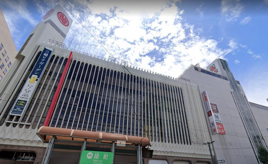 広島の占い 三越「印鑑屋の占い」