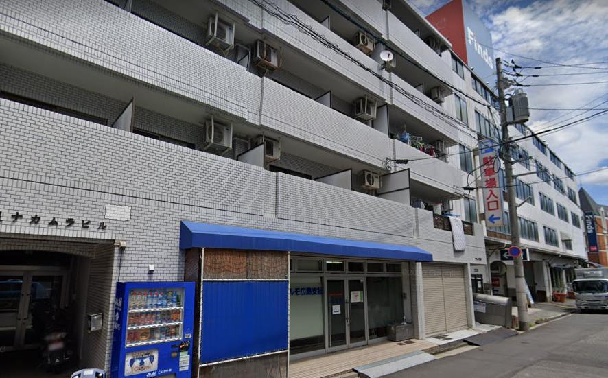 広島占い タロット「グラターイ 俵ひとみ先生」