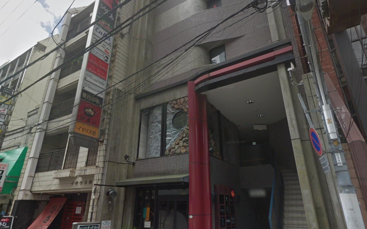 広島の占いバー「きさや(着茶や)」