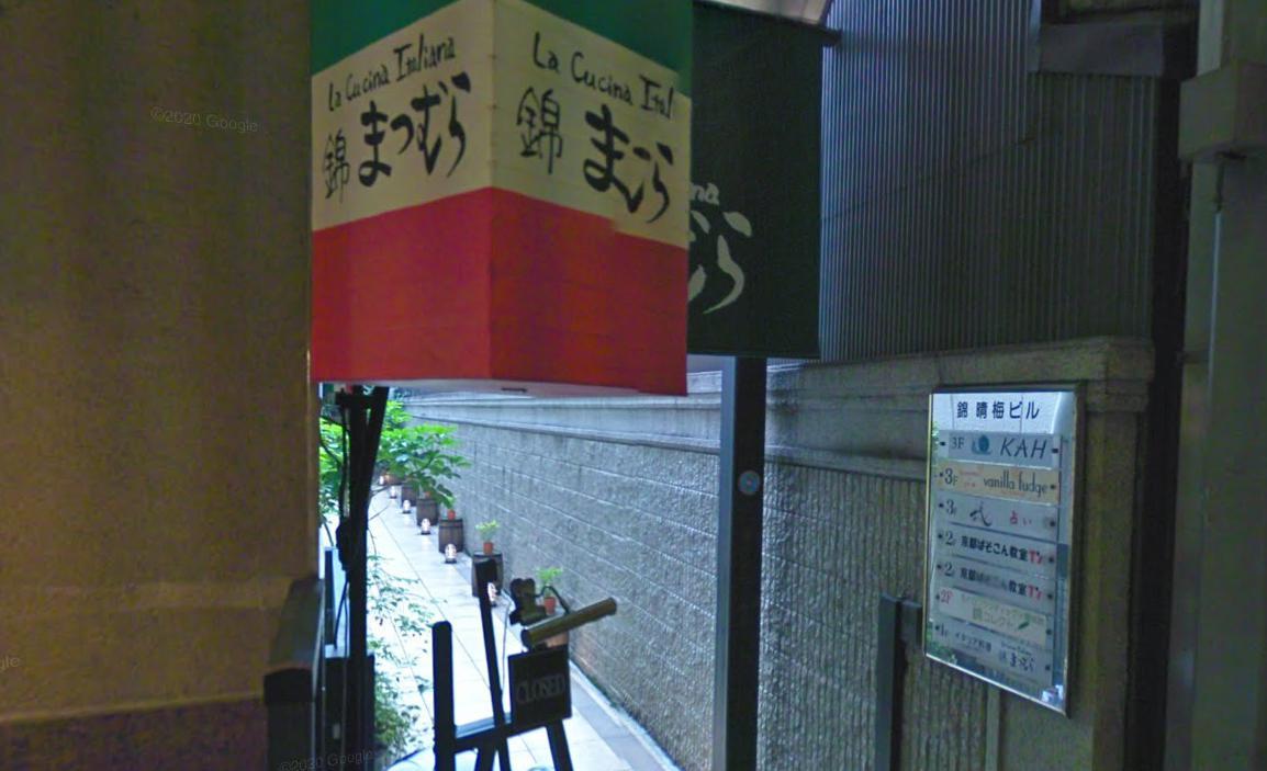 京都の占い 四条「占い銀月堂」