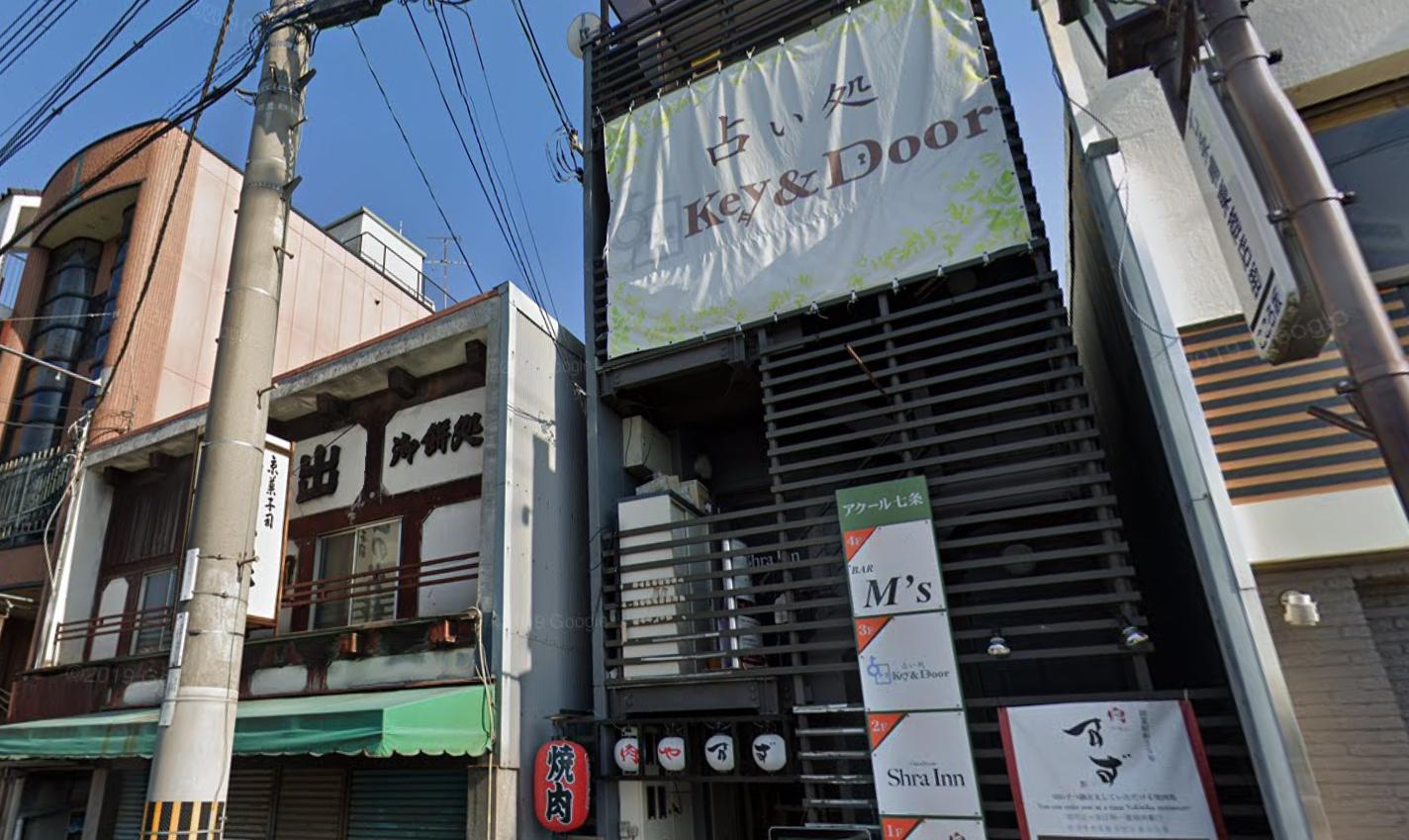 京都の占いは手相の「Key&Door HAMA先生」