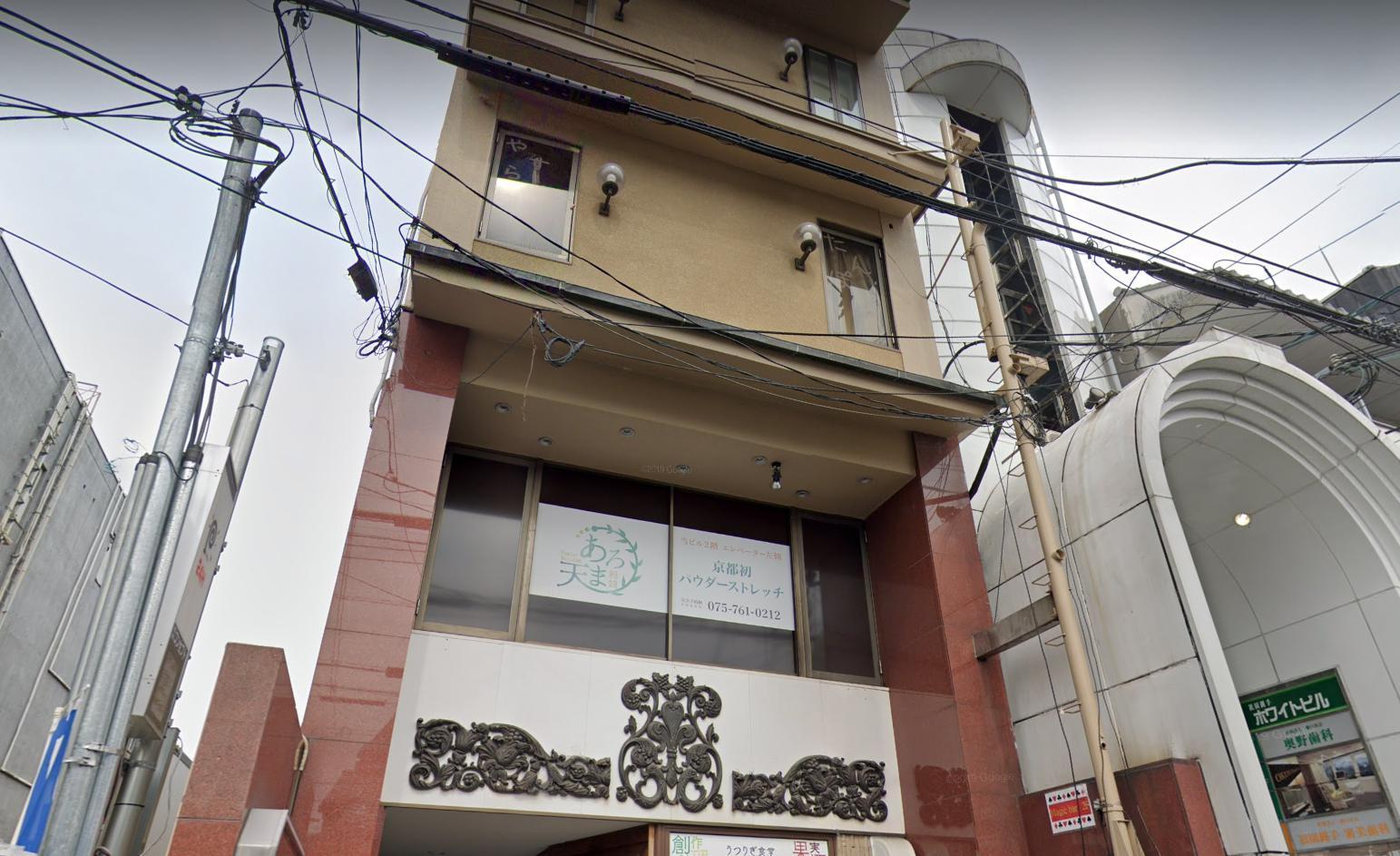 京都の占いで安いのに当たる「京の占い 未来占い」