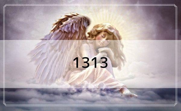 エンジェルナンバー1313の意味とメッセージ!恋愛・片思い・ツインレイ……天使が伝えたいこと