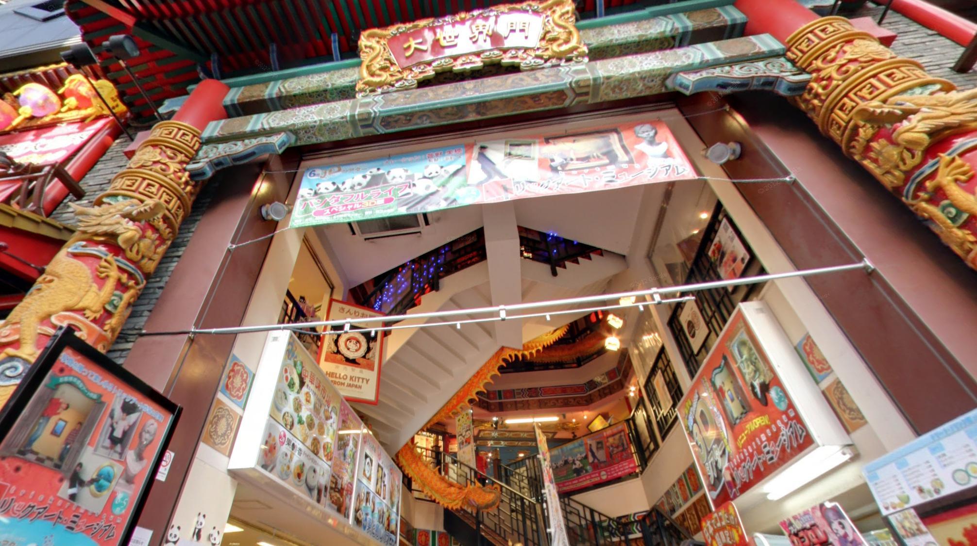 横浜の占い 安いのに当たる「えがおの神様」