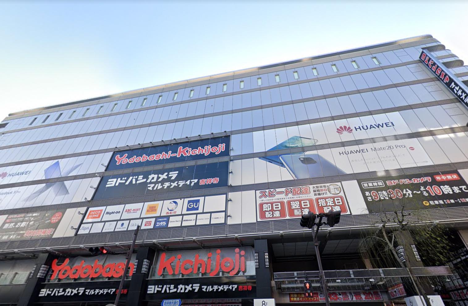 吉祥寺の占い ヨドバシカメラ6階「開運館E&E 吉祥寺ヨドバシ鑑定所」