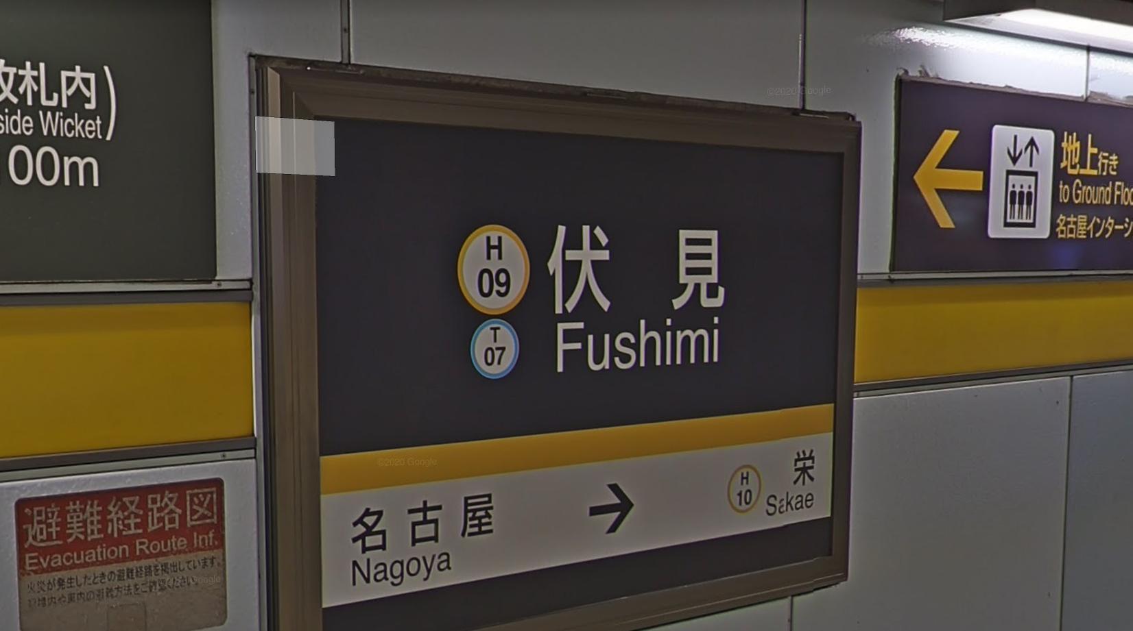 名古屋の占いで当たる復縁は「熊谷由美先生」