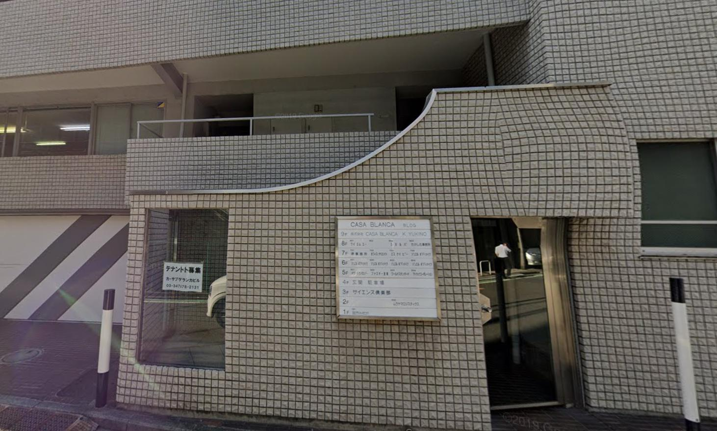 横浜で占いが2番目に当たる九星気学鑑定士 竹下宏先生