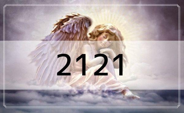 2121のエンジェルナンバーの意味とメッセージ!恋愛・復縁・仕事・ツインレイ……天使が伝えたいこと
