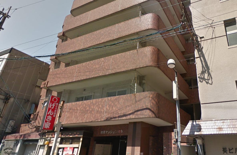 博多の占いで霊視が当たる「ラ・ポール整運鑑定所」野田和孝先生