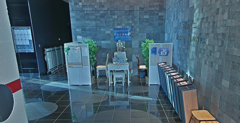仙台の占い パルコ9階「レムリアの扉」