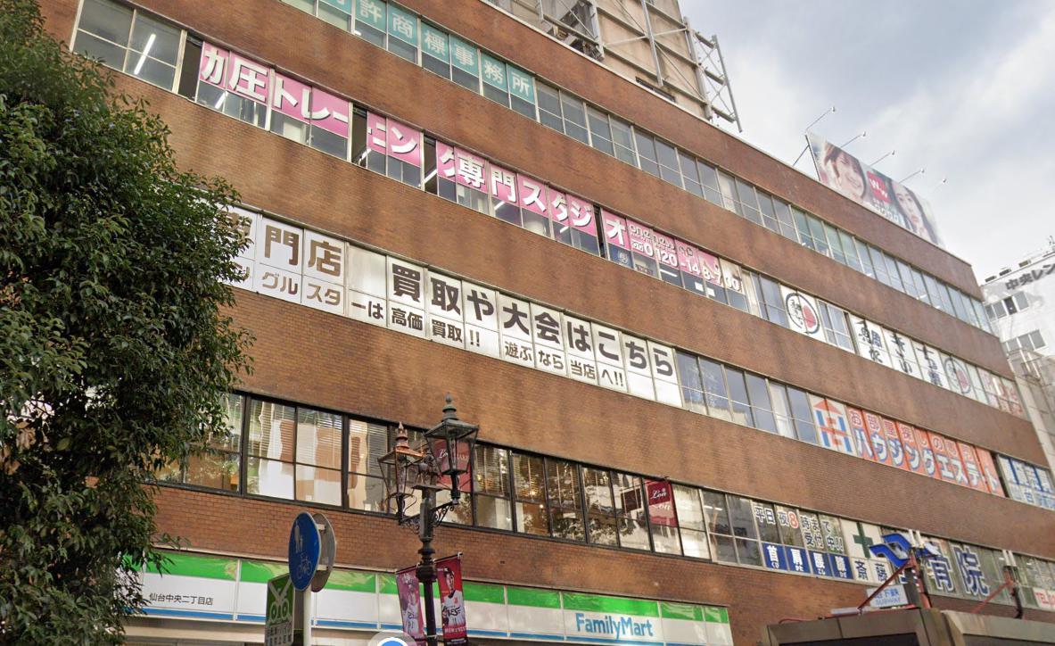 仙台の占いの館「千里眼 仙台駅前店」