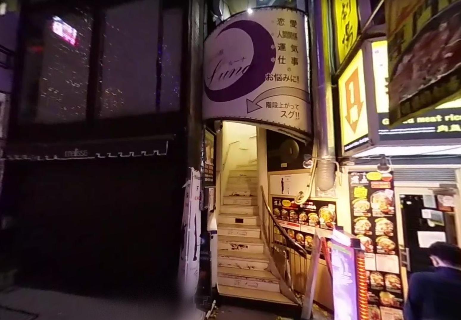 難波「占いの館ルーナ なんば店」