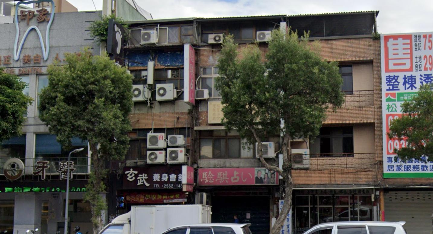 台湾の占いで有名な「騐騏(ネンチー)」