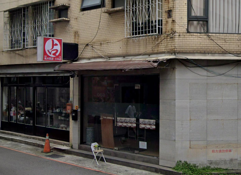 台湾の占いは日本語OKの「龍の羽」の龍羽先生