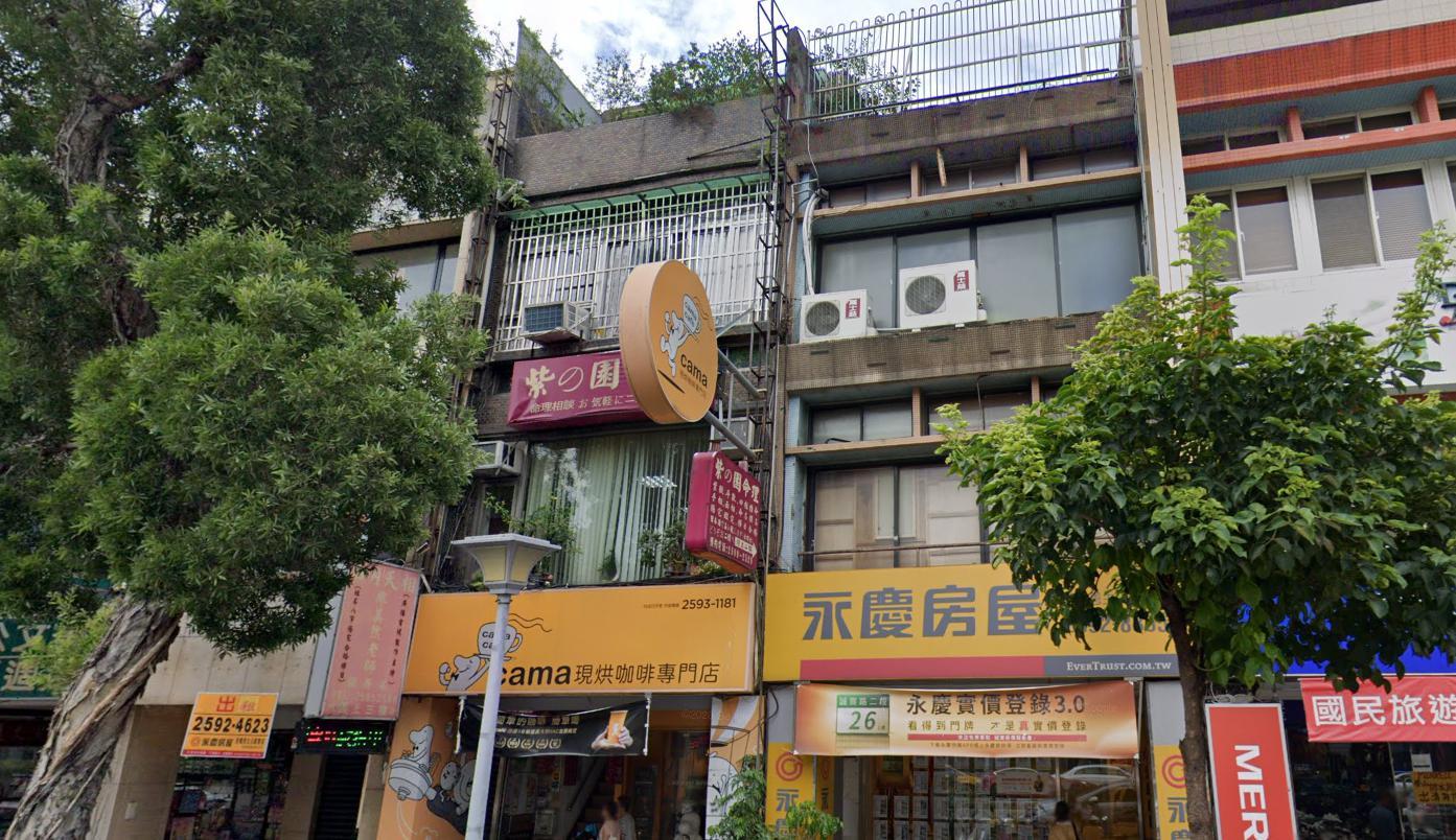 台湾の占い 紫微斗数「紫の園命理」