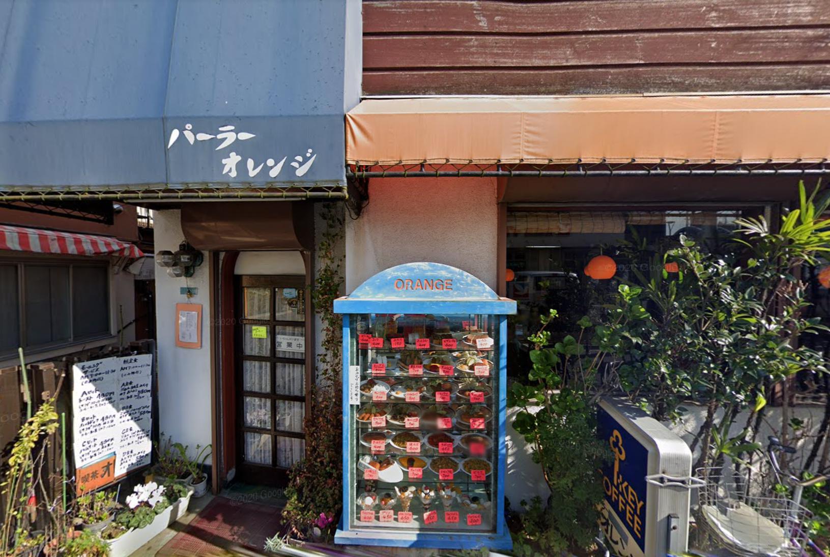 北千住の占いカフェ「パーラー オレンジ」