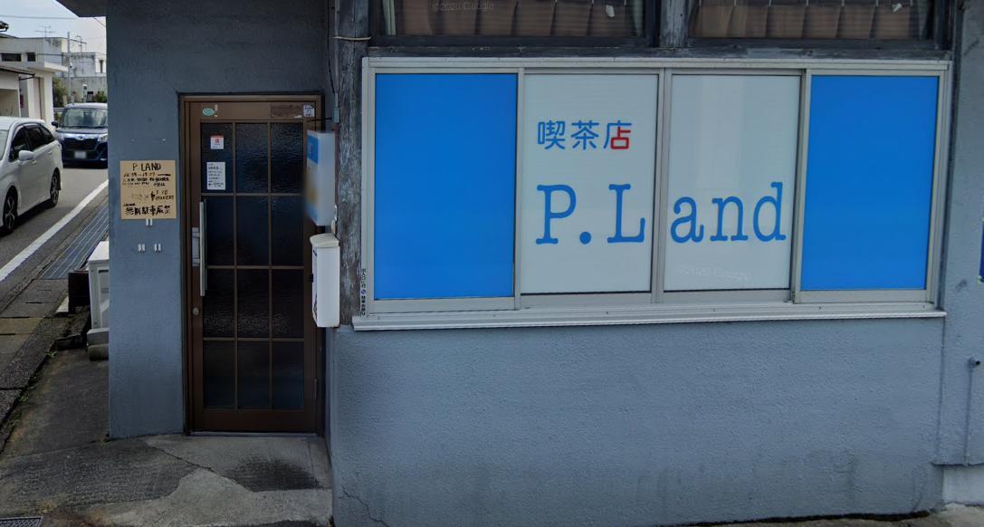 富山の占いカフェ「喫茶店 P.Land(ピーランド)」