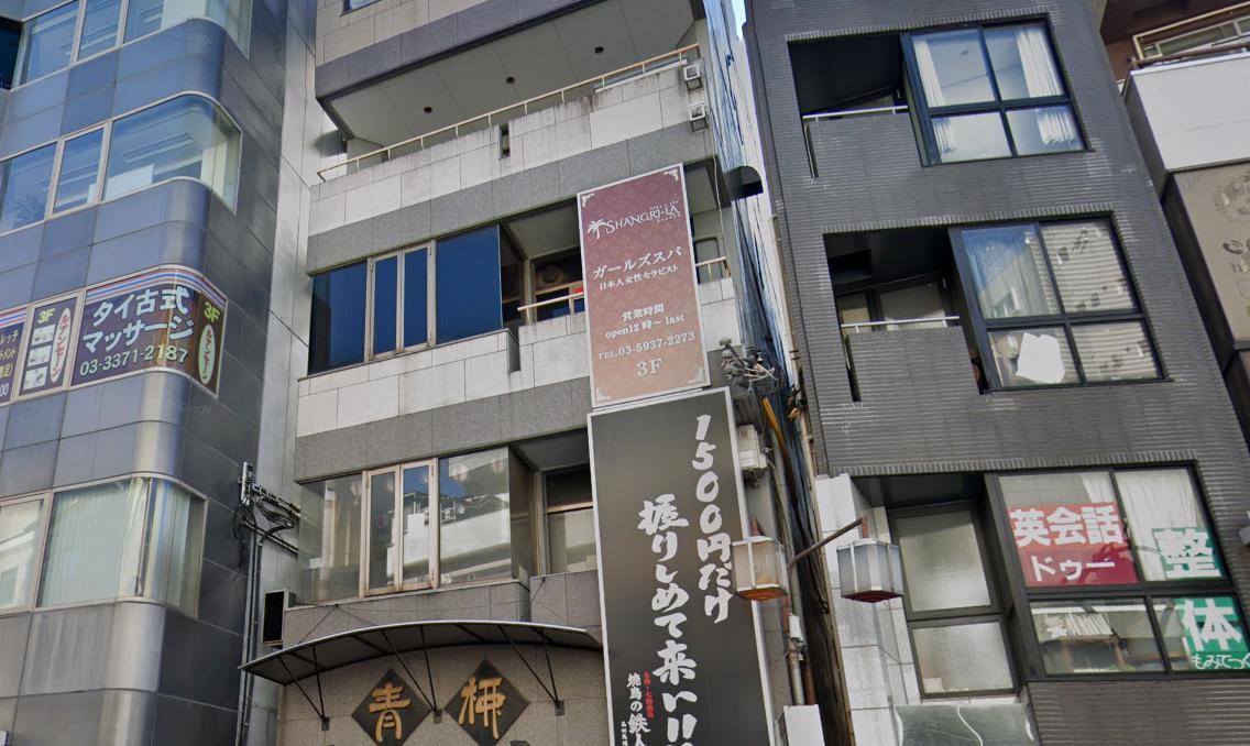 高田馬場は占いカフェ「神々の森神社カフェ」
