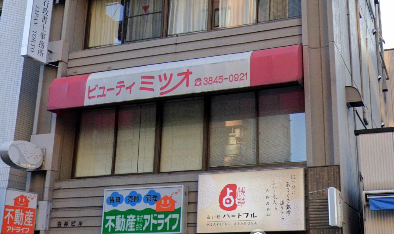 浅草「占いハートフル浅草店」