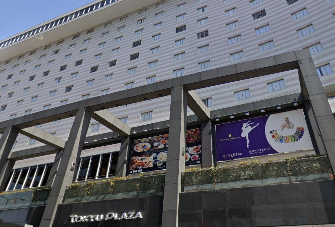 赤坂の占い「開運館E&E 東急プラザ赤坂見附鑑定所」