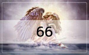 66のエンジェルナンバーの意味とメッセージ!恋愛・前兆・ツインレイ……天使が伝えたいこと