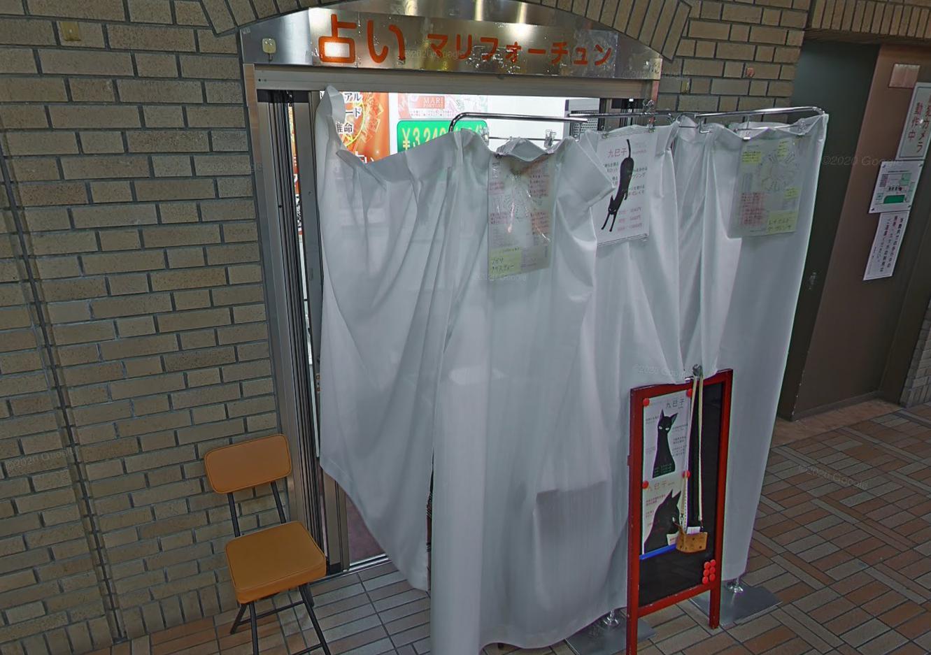 神楽坂の占い師くみこ(九巳子)先生(マリフォーチュン 飯田橋ラムラ店)
